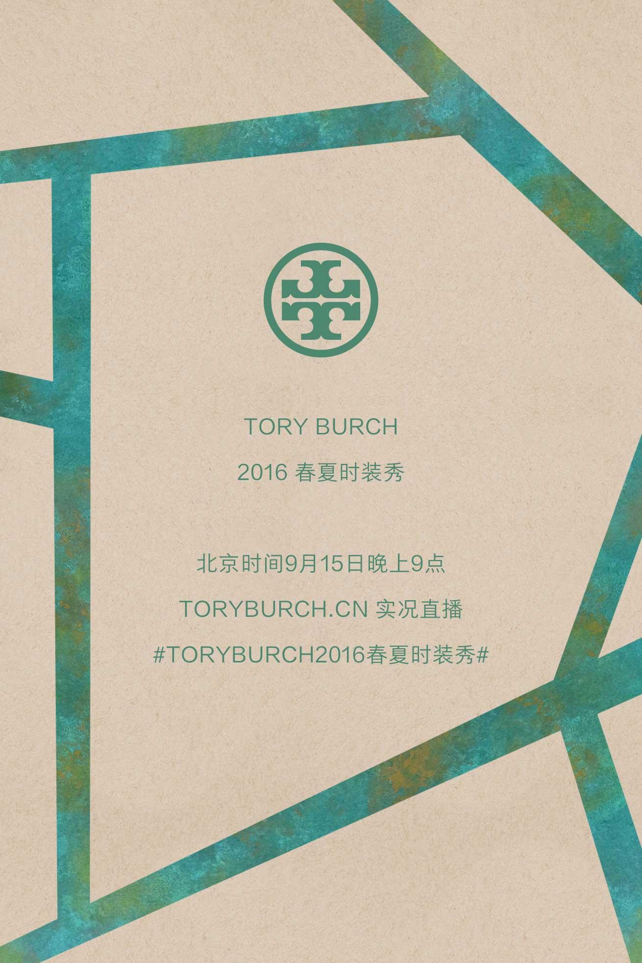 Tory Burch 2016春夏时装秀