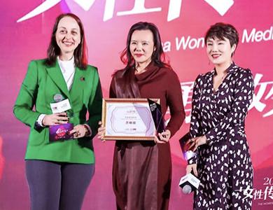 """网易""""女性传媒大奖"""" 联合国妇女署为女性榜样加冕"""