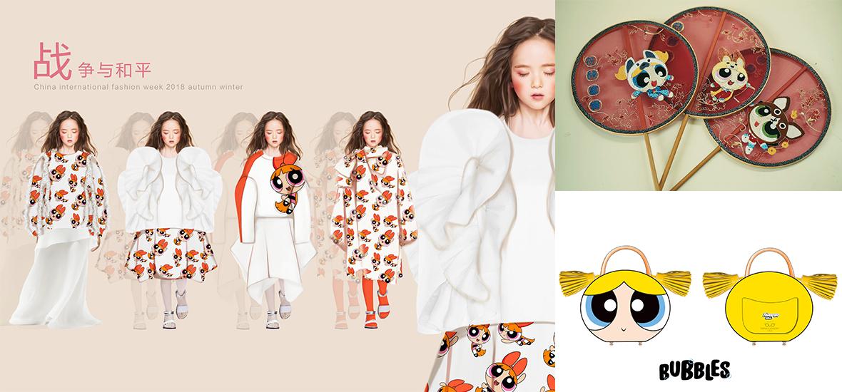 阿里鱼联合设计师品牌打造飞天小女警定制款设计