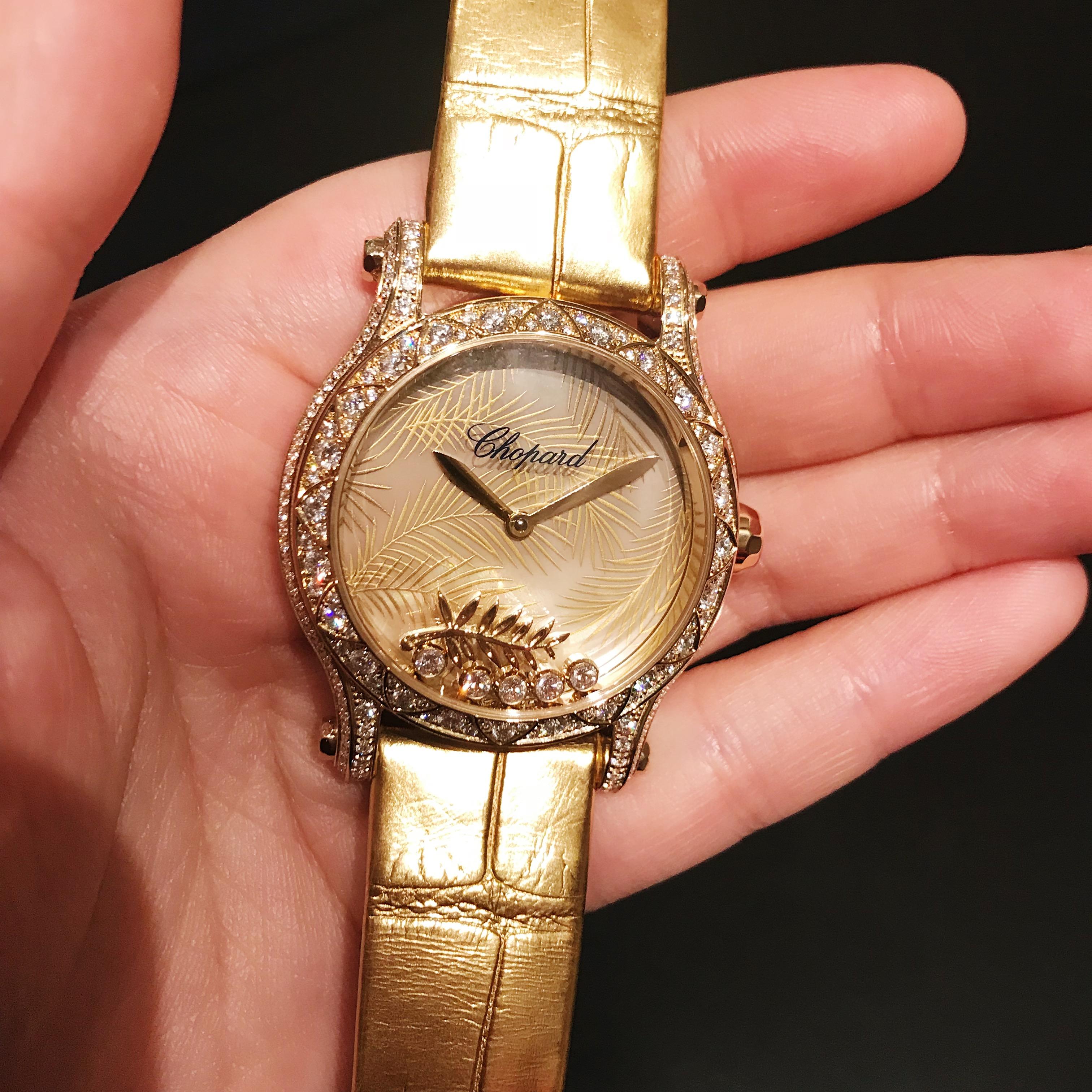 萧邦新款腕表