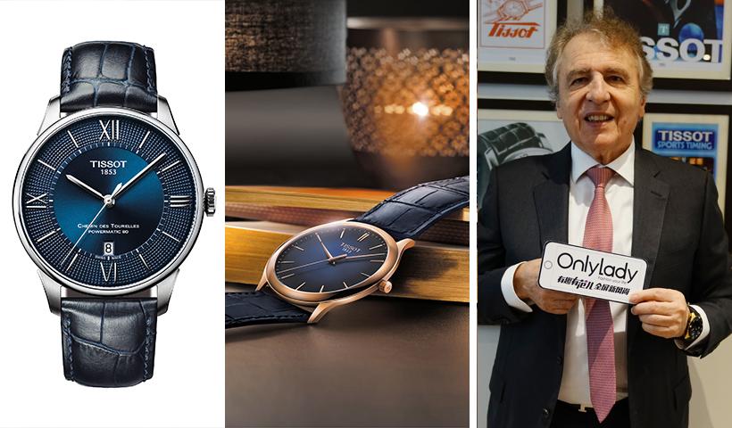 """OnlyLady专访天梭总裁佛朗索瓦·添宝 电商已经不是一种趋势 已经是""""现在""""了!"""