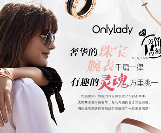 http://jewelry.onlylady.com/2018/0730/3943388.shtml