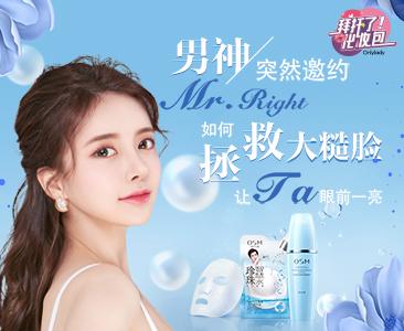 http://www.onlylady.com/zhuanti/2018/1018/3948081.shtml