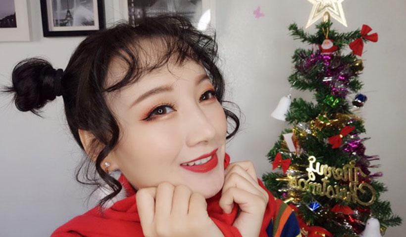 【圣诞妆容】甜美圣诞,新年开运妆
