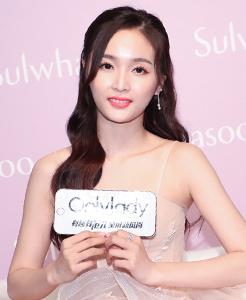 http://beauty.onlylady.com/2019/0304/3955152.shtml