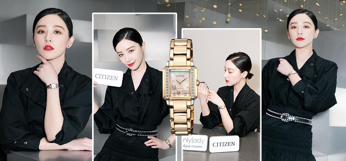 """阚清子直呼""""优雅女人必备"""",女性也该拥有高技术的西铁城腕表~"""