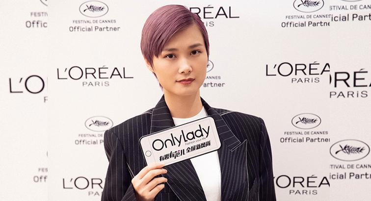 李宇春接受OnlyLady专访