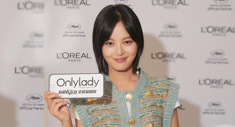 辛芷蕾接受OnlyLady专访
