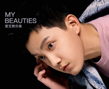 http://beauty.onlylady.com/2020/1104/3981053.shtml