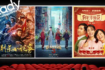 """""""春节档""""电影回来了!小说家在唐人街祝大家新年吉祥如意!"""