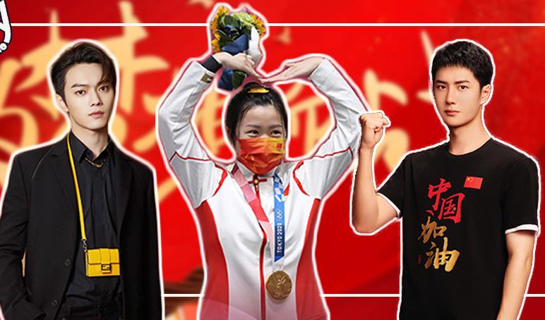 奧運首金楊倩竟然是追星族!王一博救災河南,這就是偶像的力量!