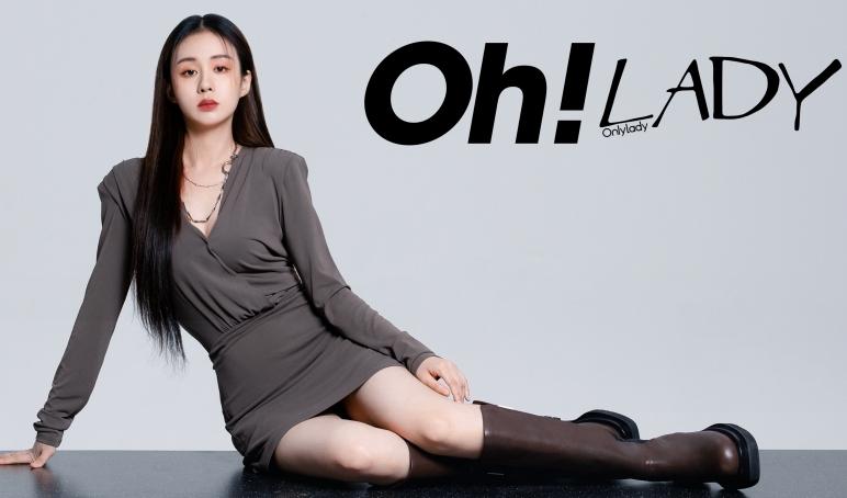 "Oh!Lady|郑合惠子的""皮囊之下"" 原来是荣耀夫妇的CP粉?!"