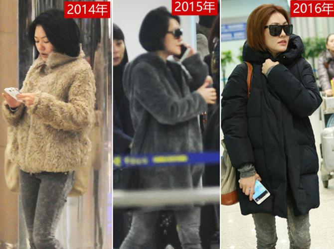 小S的雪花裤穿了5年帆布包4年不换