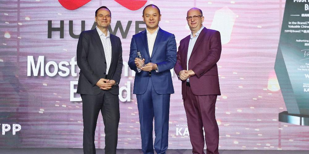 "BrandZ™发布2019最具价值中国品牌100强 华为荣获""最高端中国品牌""奖"