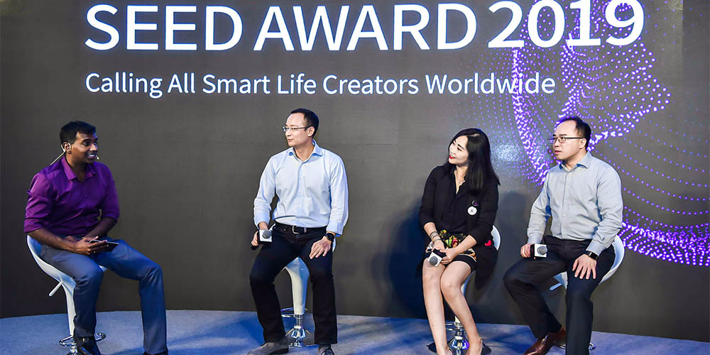 "SEED AWARD正式启动 引发科技创意与美好生活的""BIG BANG"""