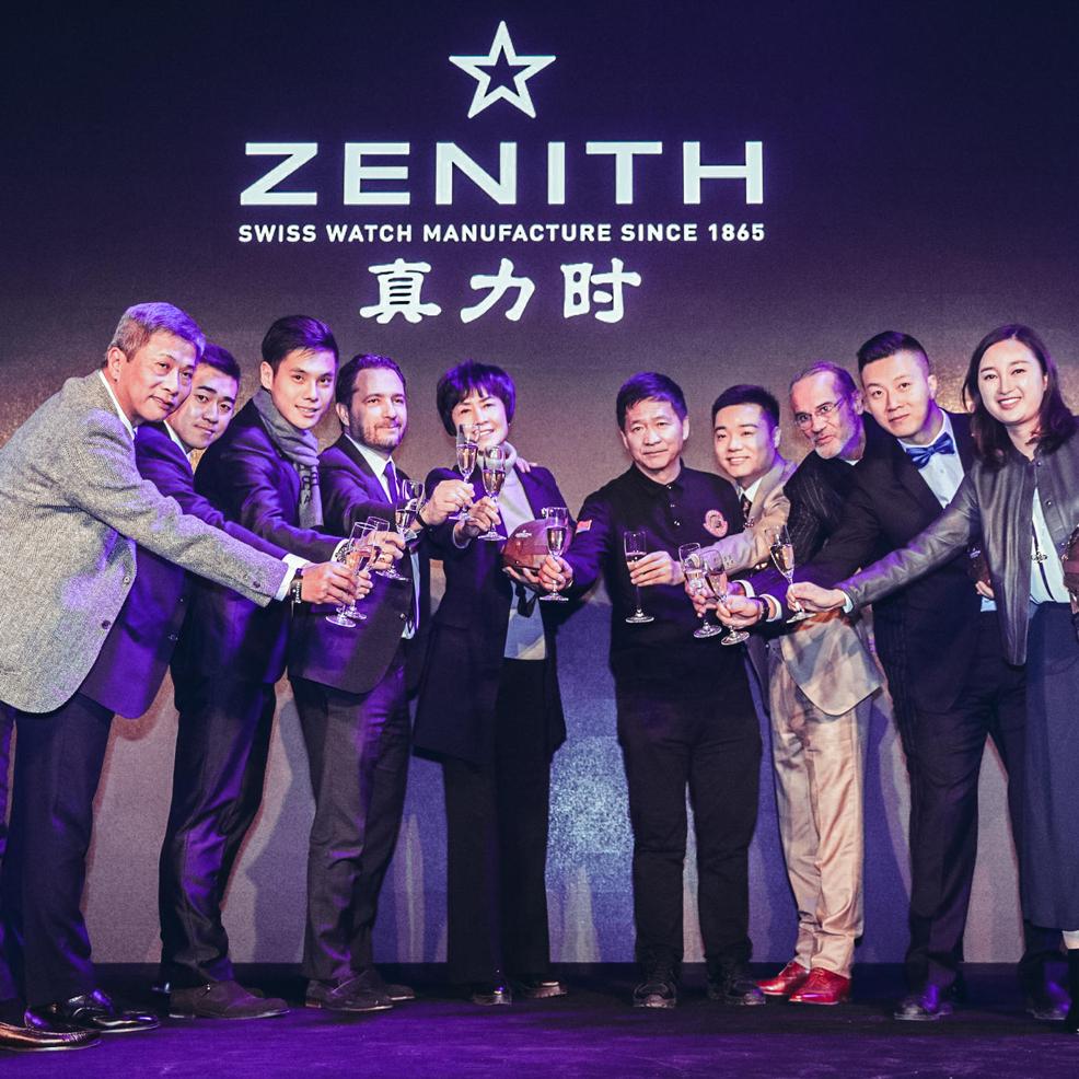 2018 ZENITH真力时复古绅士夜 暨飞行员系列全新TIPO CP-2飞返计时腕表发布