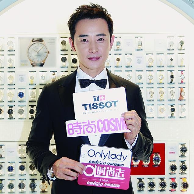 罗晋亮相Baselword2017