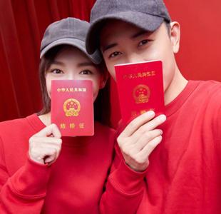 唐嫣罗晋结婚,但热搜却被#低配版XXX#霸占!